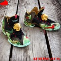 "Custom ""King of the Jungle"" LeBron XI (11) by GourmetKickz X Hannah Stouffer"