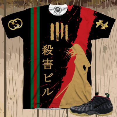 770840a9528 Kill Bill X Gucci Foamposite Shirt