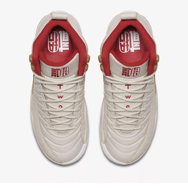 new product c74ba 6819c Nike Air Jordan 12 Retro CNY GS Chinese New Year   881428-142