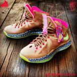 Custom LeBron X (10) Net / Net Air Yeezy Inspired | &quot;MasToChef Homme Project&quot;